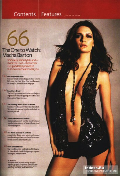 Mischa Barton January 2008 Maxim Magazine Pictures