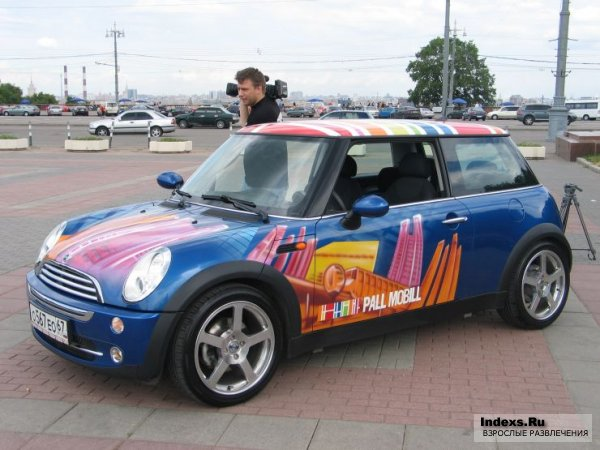 Mini Cooper ART SOUND tuning